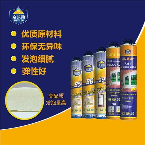 內蒙古正規加氣塊粘接劑暢銷全國 信息推薦 上海桑萊斯新材料供應