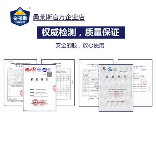 上海专业地板胶规格齐全 来电咨询 上海桑莱斯新材料供应
