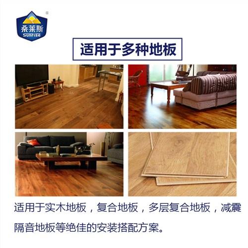 上海专业地板胶质量材质上乘 服务至上 上海桑莱斯新材料供应