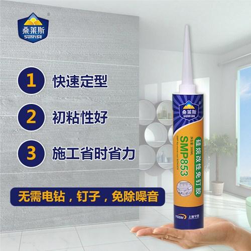 上海小型免钉胶高品质的选择 信息推荐 上海桑莱斯新材料供应