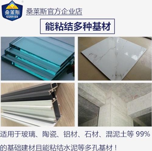 上海优良门窗密封胶高性价比的选择 诚信互利 上海桑莱斯新材料yabo402.com