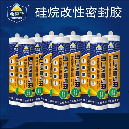 上海厨卫防霉胶价格 口碑推荐 上海桑莱斯新材料供应
