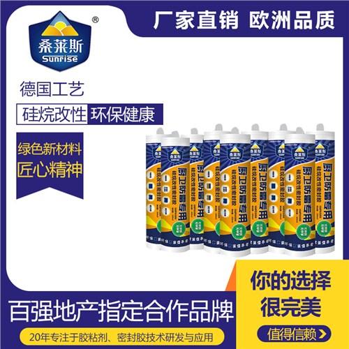 无污染密封胶价格 推荐咨询 上海桑莱斯新材料供应