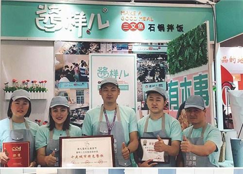 哈尔滨优质酱样儿石锅拌饭代理加盟