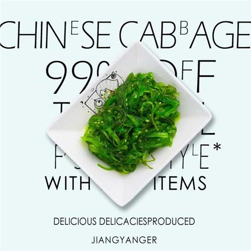上海优质餐饮代理 信息推荐 大连酱样儿餐饮管理供应