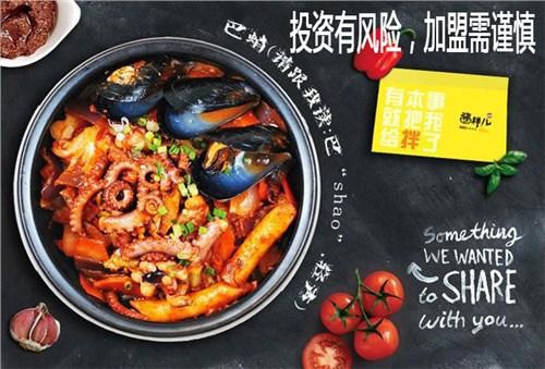 上海官方餐饮加盟招商 推荐咨询 大连酱样儿餐饮管理供应