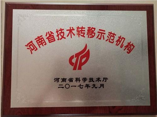 信阳专利注册代理公司,专利