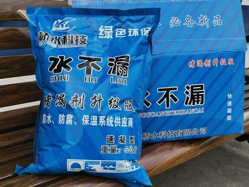 绵阳防水涂料销售厂家,防水涂料