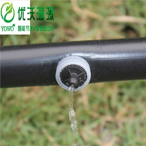 四川农田滴灌技术 真诚推荐「四川优沃灌溉设备供应」