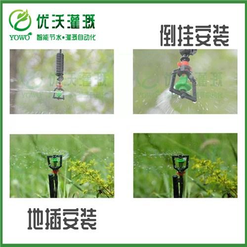 四川园林喷灌设备安装,喷灌