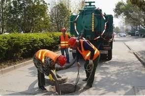 乌鲁木齐手机疏通下水道价格,疏通下水道