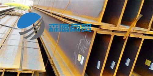 江西Q235H型钢推荐厂家 服务至上 临沂森鹰商贸供应