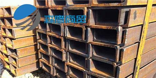 济南建筑专用槽钢哪里卖 服务为先 临沂森鹰商贸供应