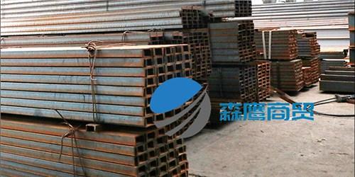 山东镀锌槽钢 欢迎咨询 临沂森鹰商贸供应