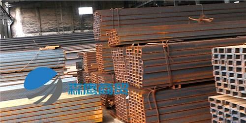 临沂莱钢槽钢批发厂家 服务为先 临沂森鹰商贸供应