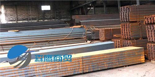 江西槽鋼供應商 服務至上 臨沂森鷹商貿供應