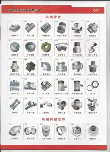 安徽焊接管件零售 信息推荐 山东凯钢阀门管件供应