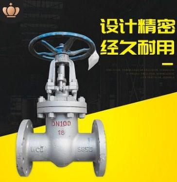 安徽预作用报警阀门便宜 欢迎咨询 山东凯钢阀门管件供应
