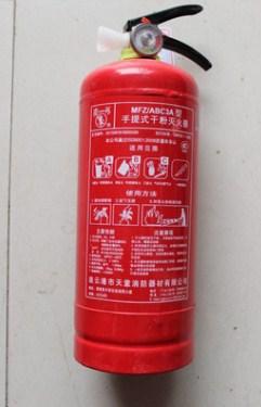 安徽专业消防水带接扣,消防
