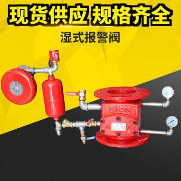 浙江专业消防器材价格 推荐咨询 山东凯钢阀门管件供应