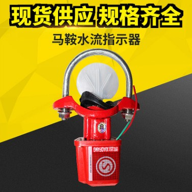 安徽正规消防灭火器 来电咨询 山东凯钢阀门管件供应