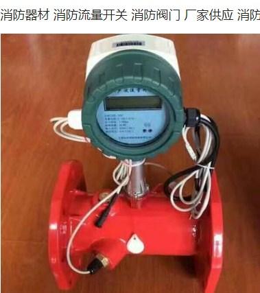 甘肃专用消防全国发货 来电咨询 山东凯钢阀门管件供应