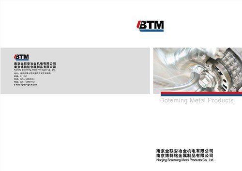 臨沂優質軟磁不銹鋼推薦 南京金聯安冶金機電供應