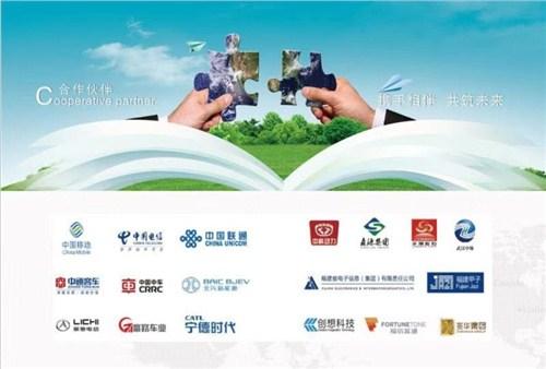 日照環保OBD數據采集 服務為先 山東首鼎環保科技供應