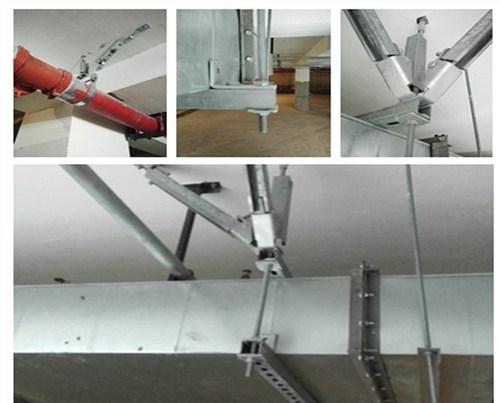 通用抗震支吊架品牌企业,抗震支吊架