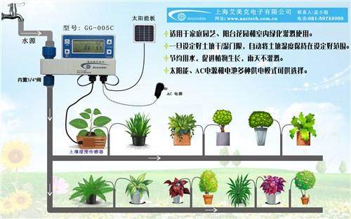 上海艾美克电子有限公司