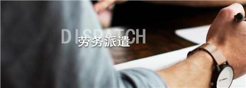 专业工程劳务承包 和谐共赢「上海传立企业管理服务供应」