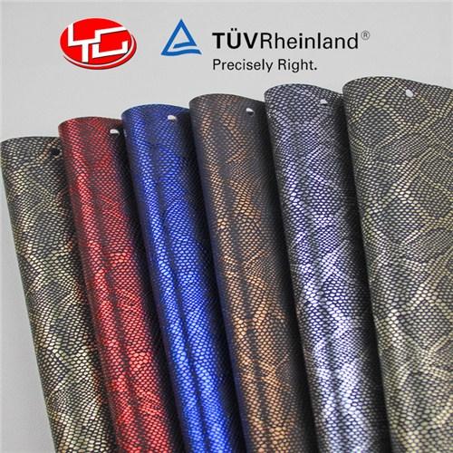 供应,上海蛇纹服装革厂家,报价,价格,誉诚供