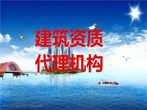 黄陂区防水施工资质办理哪家强,施工资质办理