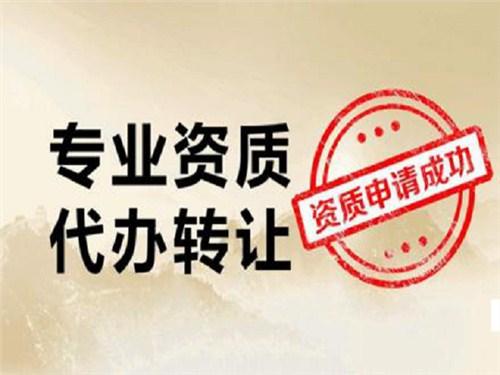 汉阳区三级建筑施工资质推荐,建筑施工资质