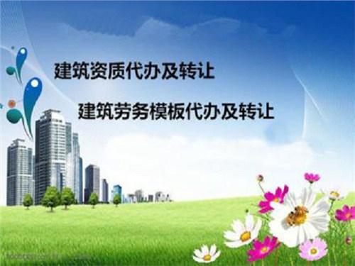 青山区建筑施工资质,建筑施工资质