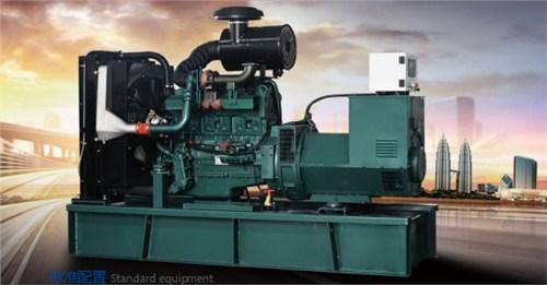 淄博远程集中监控型发电机组哪家好,发电机