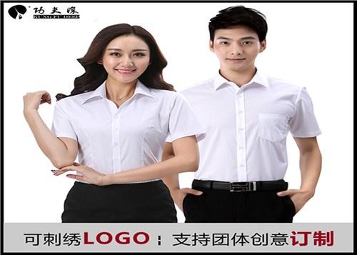 南京工裝襯衫 鑄造輝煌 上海少帥工貿供應
