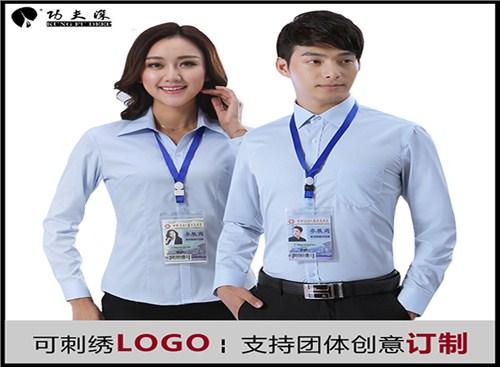 广东职业男女长袖衬衫量体定制 服务至上 上海少帅工贸供应