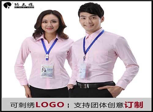 安徽专业衬衫诚信企业 服务至上 上海少帅工贸供应