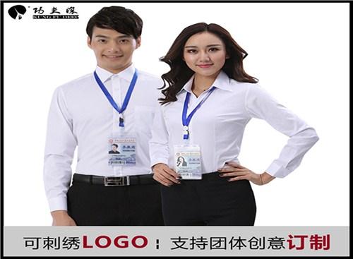 天津专业衬衫厂家直销 抱诚守真 上海少帅工贸供应