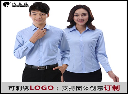 上海全国发货男女长袖衬衫量身定制 诚信经营 上海少帅工贸供应