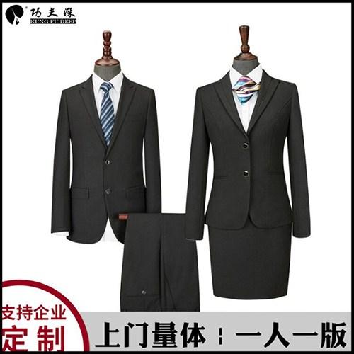 天津公司定制西装量身定制 创造辉煌 上海少帅工贸供应