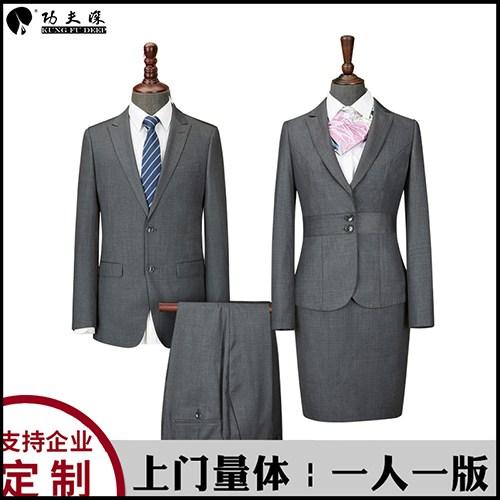 上海廠家直銷西褲量身定制 誠信服務 上海少帥工貿供應