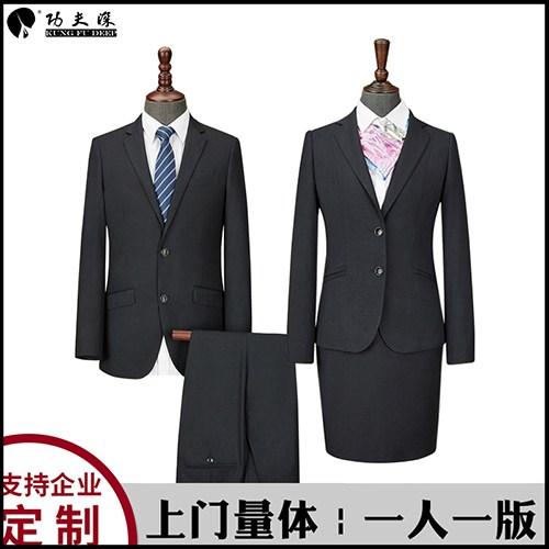 上海职业西服套装全国发货 有口皆碑 上海少帅工贸供应