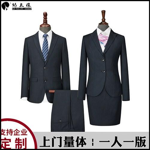 上海長袖襯衫來電咨詢