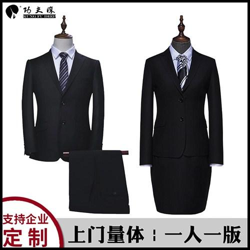 广东直销定制西装厂家直销 和谐共赢 上海少帅工贸供应