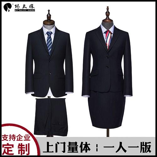 廣東企業西服套裝量體定制 服務至上 上海少帥工貿供應