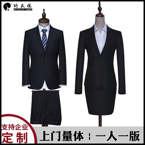 上海量身定制西服厂家直销 铸造辉煌 上海少帅工贸供应