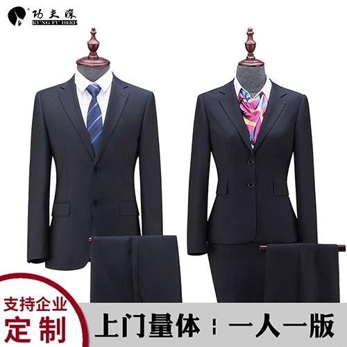 天津定制西服廠家直銷 鑄造輝煌 上海少帥工貿供應
