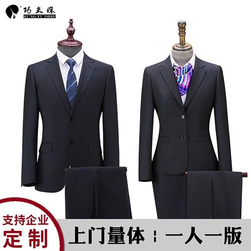 上海企业定制定制西服厂家直销